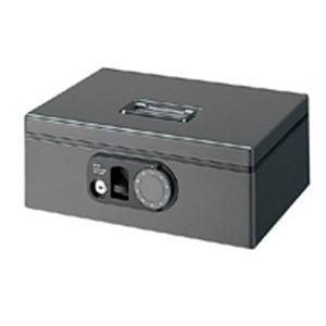 (業務用3セット) プラス F型手提げ金庫 ダイヤル錠&鍵併用タイプ CB-020F ダークグレー