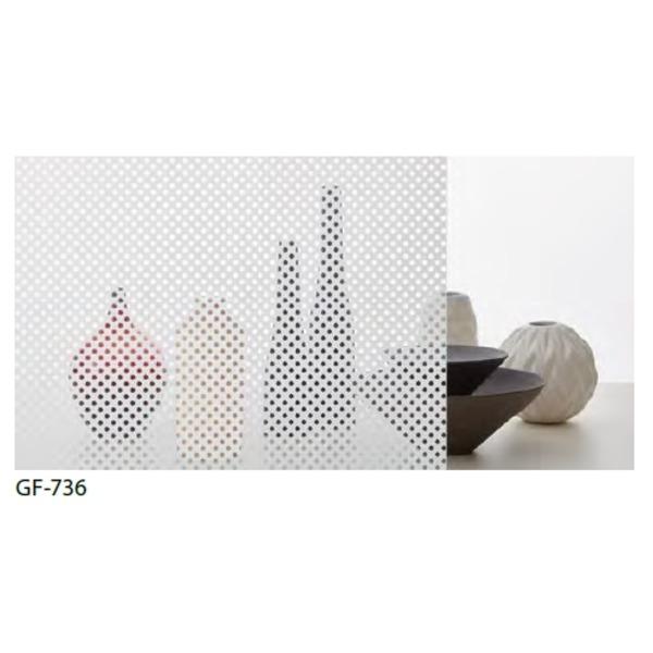 ドット柄 飛散防止ガラスフィルム サンゲツ GF-736 92cm巾 9m巻