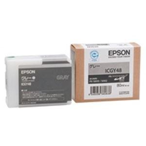 (業務用5セット) EPSON エプソン インクカートリッジ 純正 【ICGY48】 グレー(灰)