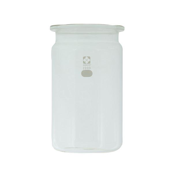 【柴田科学】セパラブルフラスコ 円筒形 120mm 2L 005770-2000