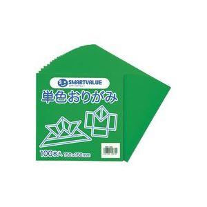(業務用200セット) ジョインテックス 単色おりがみ黄緑 100枚 B260J-5