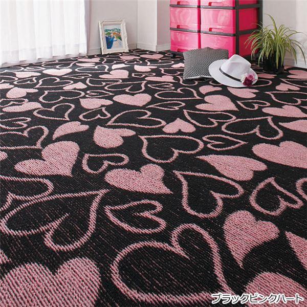 選べる撥水加工タフトカーペット/絨毯 【ブラックピンクハート 5: 江戸間8畳/正方形】 フリーカット可 日本製
