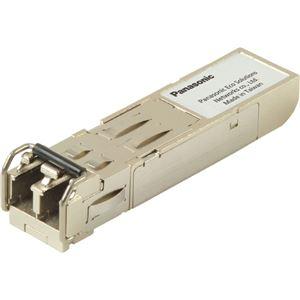 パナソニックESネットワークス 1000BASE-SX SFP Module(i)