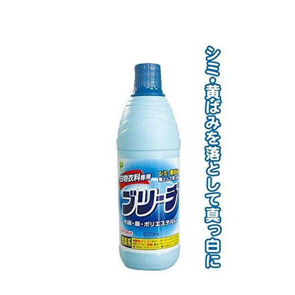 LCブリーチ(塩素系漂白剤)600ml 【(20本×10ケース)合計200本セット】 30-363