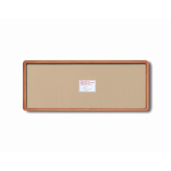 【長方形額】木製額 縦横兼用額 前面アクリル仕様 ■高級角丸木製長方形額(890×340mm)ナチュラル/桜