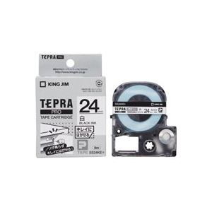 (業務用30セット) キングジム テプラ PROテープ/ラベルライター用テープ 【再剥離/幅:24mm】 SS24KE ホワイト(白)