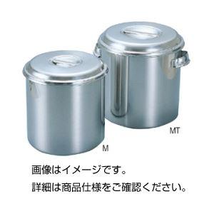 (まとめ)丸型ステンレスポットMT-24 把手付【×3セット】