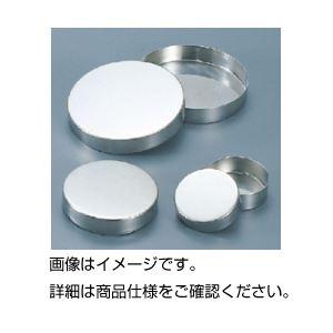 (まとめ)ステンレスシャーレ 60φ×20mm 【×20セット】