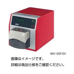 チューブポンプ WM-120F/DV220