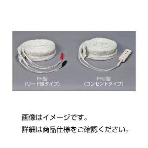 (まとめ)フレキシブルヒーター FHU-5【×3セット】