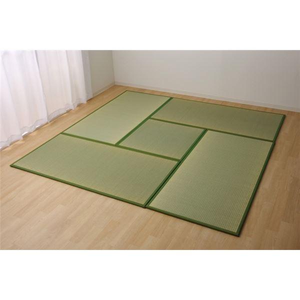 置き畳 国産 い草ラグ ダークグリーン 4.5畳セット(82×164×1.7cm4枚+82×82×1.7cm1枚)