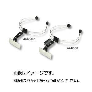(まとめ)ニューヘッドルーペ 4446-01【×3セット】