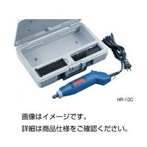 ホビールータHR-100