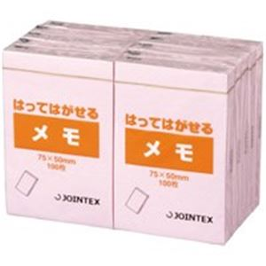 (業務用40セット) ジョインテックス 付箋/貼ってはがせるメモ 【75×50mm/桃】 P303J-P-10P