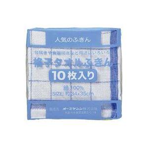 (業務用50セット) オーミケンシ 格子タオルふきん10枚セット アソート805