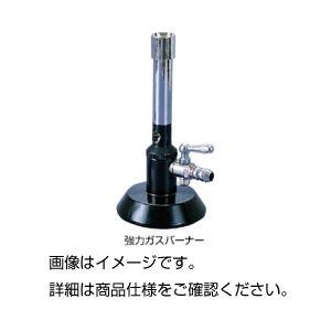 強力ガスバーナー NR天然ガス