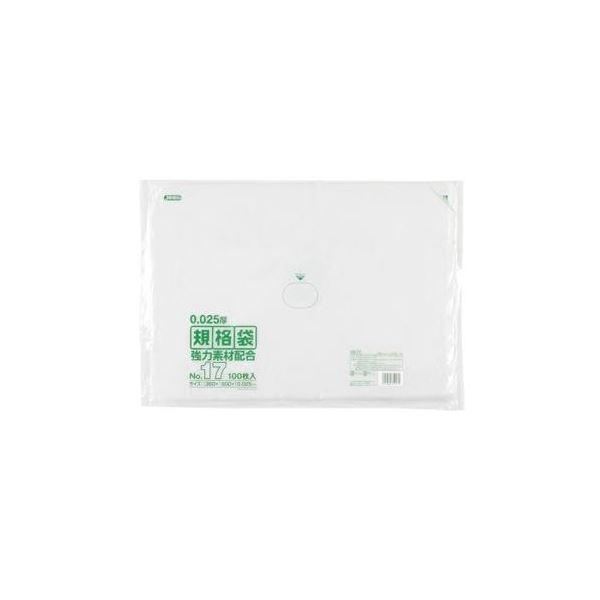 規格袋 17号100枚入025LLD+メタロセン透明 KS17 【(15袋×5ケース)75袋セット】 38-442