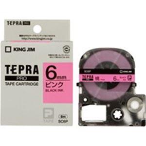 (業務用50セット) キングジム テプラPROテープ/ラベルライター用テープ 【幅:6mm】 SC6P 桃に黒文字