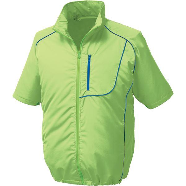 ポリエステル製半袖空調服 BP500S リチウムバッテリーセット 【カラー:ライムグリーン×ネイビー サイズ:XL】