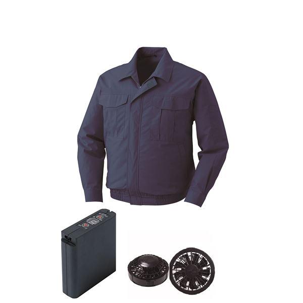 空調服 綿薄手ワーク空調服 大容量バッテリーセット ファンカラー:ブラック 0550B22C14S4 【カラー:ダークブルー サイズ:2L 】