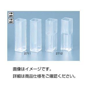 (まとめ)ディスポ・セル 2711 入数:100【×10セット】