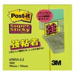 (業務用200セット) スリーエム 3M ポストイット 650SS-LI 強粘着 50mm*50mm ライム