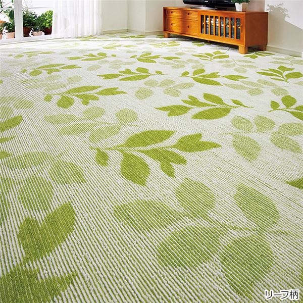 選べる撥水加工タフトカーペット/絨毯 【リーフ柄 6: 江戸間10畳/長方形】 フリーカット可 日本製
