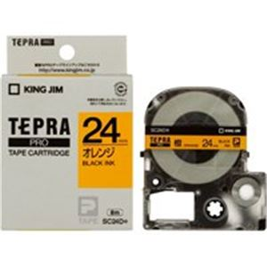 (業務用30セット) キングジム テプラPROテープ/ラベルライター用テープ 【幅:24mm】 SC24D 橙に黒文字