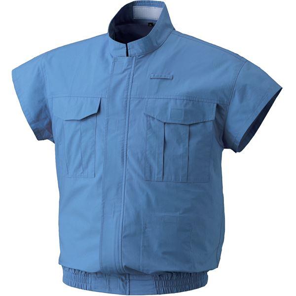 電設作業用 空調服/作業着 【ファンカラー:グレー カラー:ライトブルー M】 リチウムバッテリー付き 綿100%
