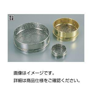(まとめ)真鍮(真ちゅう)ふるい 受器のみ 200×45mm 【×3セット】