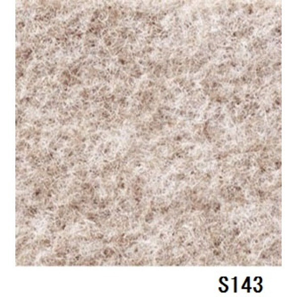 再生ポリエステルを使用した人と環境に優しいパンチカーペット パンチカーペット サンゲツSペットECO 再再販 低価格 182cm巾×2m 色番S-143