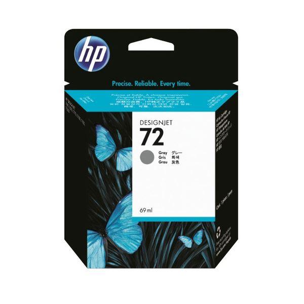 (まとめ) HP72 インクカートリッジ グレー 69ml 染料系 C9401A 1個 【×3セット】