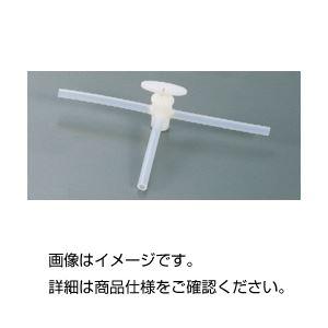 (まとめ)ポリエチレン三方活栓6mm【×10セット】