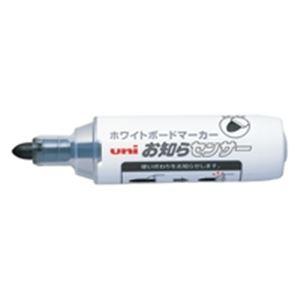(業務用200セット) 三菱鉛筆 ボードマーカーお知らセンサー 太字丸芯 黒