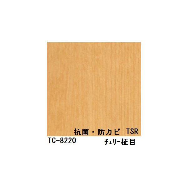 抗菌・防カビ仕様の粘着付き化粧シート チェリー柾目(木目調) サンゲツ リアテック TC-8220 122cm巾×5m巻【日本製】