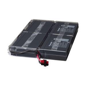 オムロン 交換用バッテリーパック(BN75R用) BNB75R
