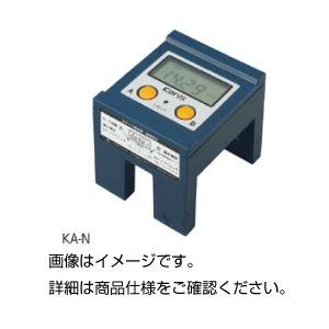 (まとめ)速度測定器 KA-N【×3セット】