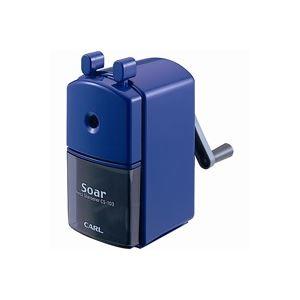 (業務用30セット) カール事務器 手動鉛筆削ソアー CS-103-B ブルー