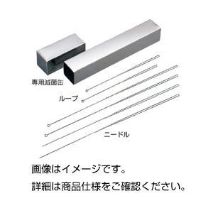 ループ R-280 100本入