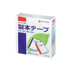 (業務用100セット) ニチバン 製本テープ/紙クロステープ 【25mm×10m】 BK-25 パステル青