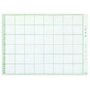 (業務用5セット) アピカ 工作用紙 コウサク1504 A判4切 100枚
