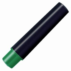(業務用200セット) ZEBRA ゼブラ 紙用マッキーカートリッジ/水性ペン用替え芯 【太字・細字/緑】 2本入り RWYT5-G