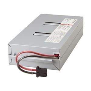 オムロン 交換用バッテリーパック(BU1002RW用) BUB1002RW