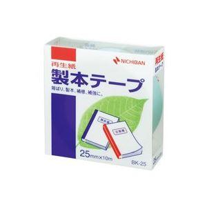 (業務用100セット) ニチバン 製本テープ/紙クロステープ 【25mm×10m】 BK-25 パステル緑