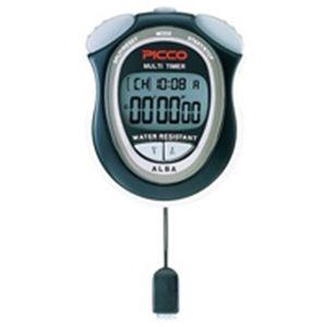 (業務用10セット) SEIKO(セイコー) アルバピコ マルチタイマー ADME-001