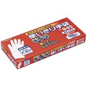 (業務用3セット) エステー ポリエンボス使い切り手袋/作業用手袋 【No.940/M 24箱】