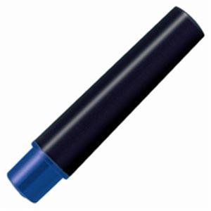 (業務用200セット) ZEBRA ゼブラ 紙用マッキーカートリッジ/水性ペン用替え芯 【太字・細字/青】 2本入り RWYT5-BL