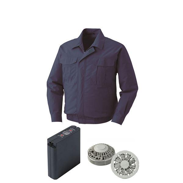 空調服 綿薄手ワーク空調服 大容量バッテリーセット ファンカラー:グレー 0550G22C14S4 【カラー:ダークブルー サイズ:2L】