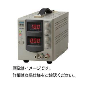 直流安定化電源装置 DP-3005
