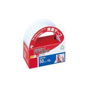 (業務用50セット) ニチバン 両面テープ ナイスタック 【幅50mm×長さ10m】 NW-50